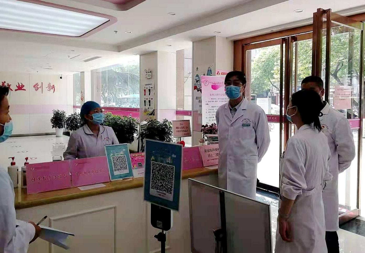 """西安市妇幼保健院""""五一""""节前安全生产大检查"""